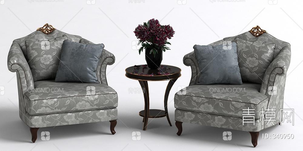 美式单椅边几组合