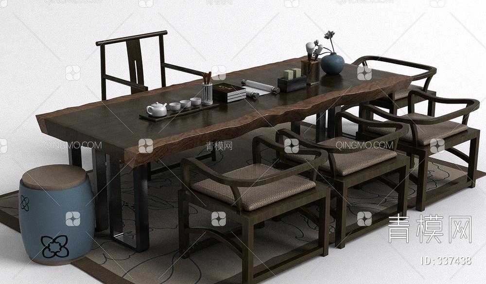 中式茶桌椅组合