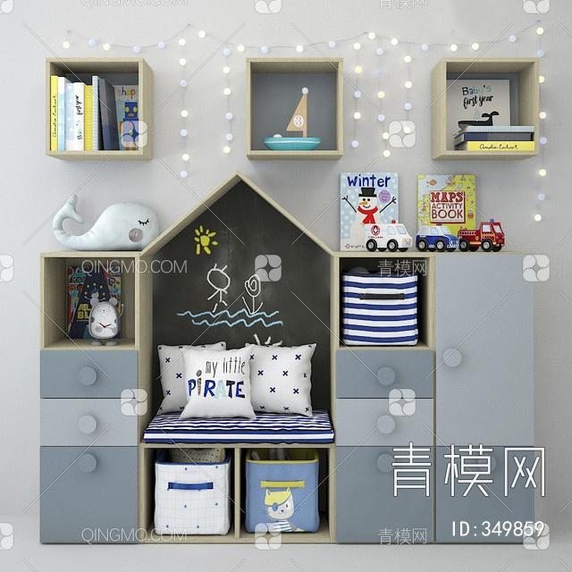 儿童房装饰柜玩具组合
