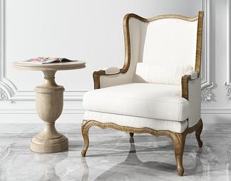单人沙发木茶几组合