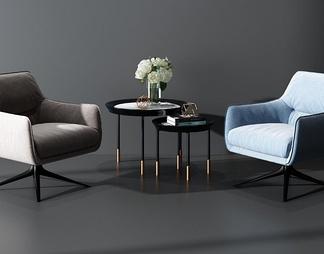 现代轻奢单椅组合3D模型