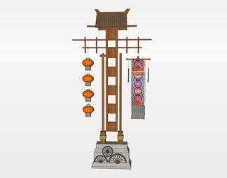 创意乡村装饰小品SU模型下载【ID:370429】