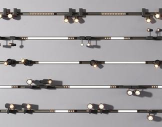 现代磁吸轨道灯射灯组合