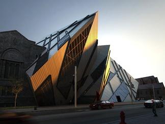 现代文化艺术中心