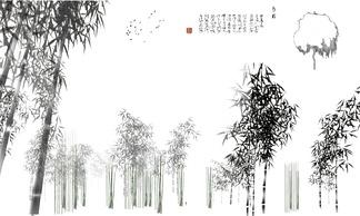 水墨黑白竹子