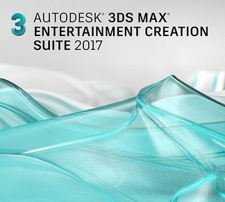Autodesk 3ds Max 数字娱乐版 2017