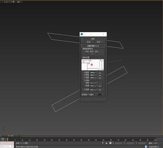 ArtakanCS2.3.0室内楼梯脚本(免注册版)