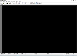 EmEditor代码编辑器
