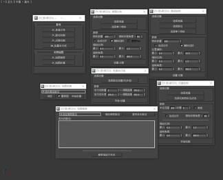 ZX_哲v新汉化 散布车行线贴图.mzp