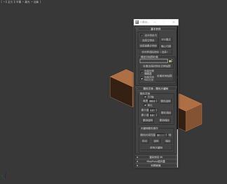 八零动画 常用动画工具箱