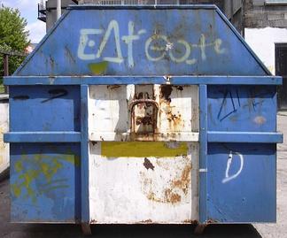 垃圾箱人造的
