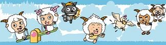 瑞宝圣像喜羊羊与灰太狼壁纸