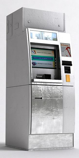 ATM取款机