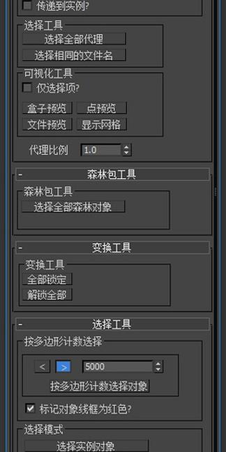 工具箱0.30