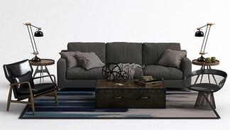 混搭沙发组合