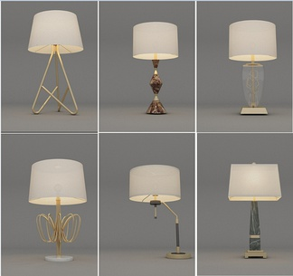 现代风格台灯组合