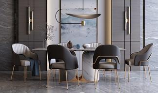 2020现代风格餐桌椅组合