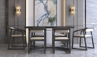 现代风格实木圈椅