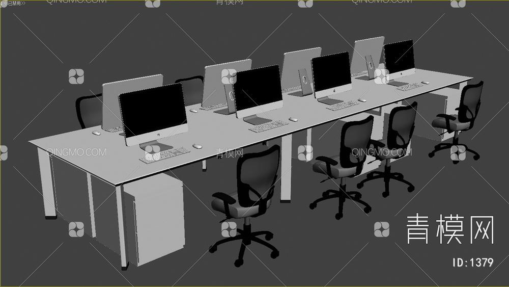 办公桌椅组合