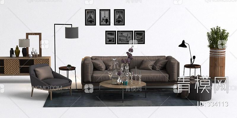 现代美学沙发