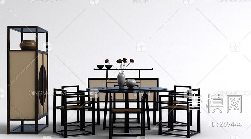 现代简约中式餐桌组合