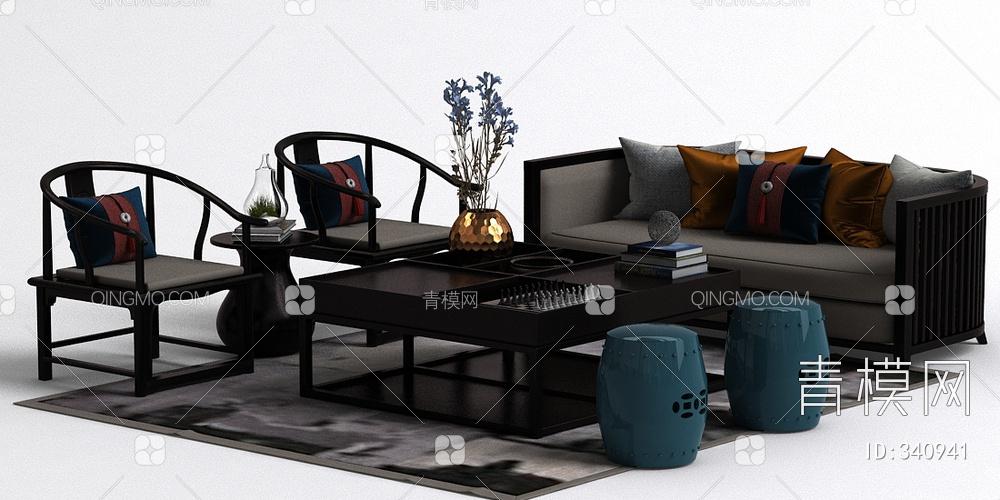 中式沙发单椅茶几组合