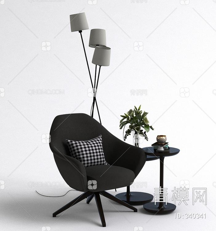现代边几单椅组合