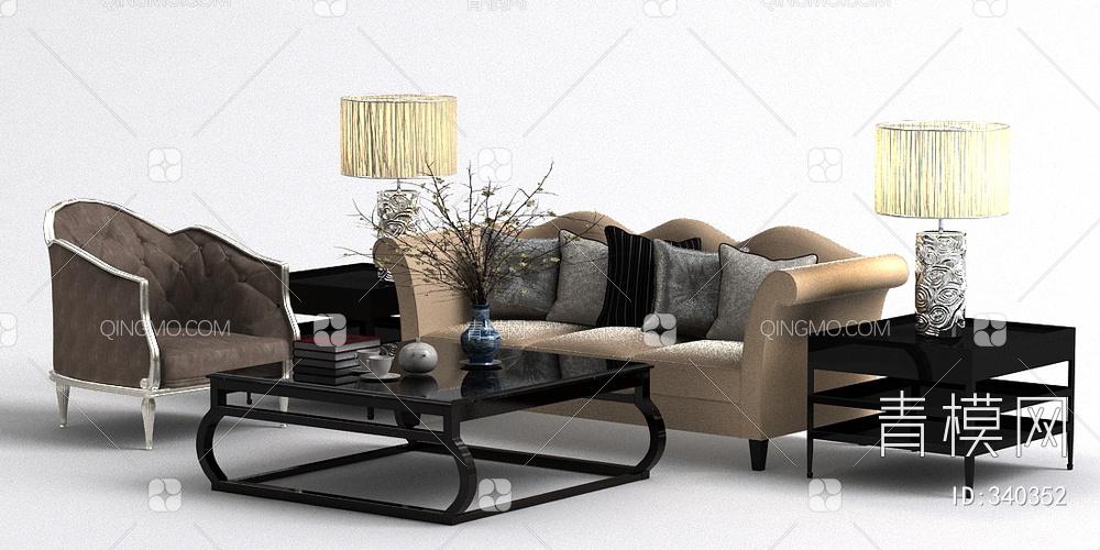 美式沙发茶几组合
