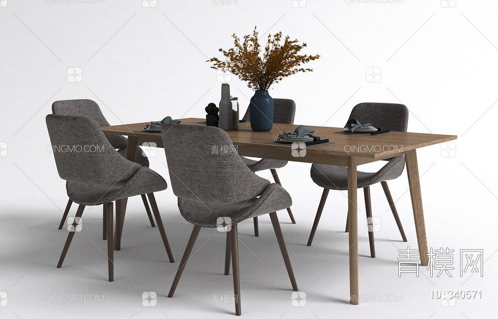 北欧餐桌组合